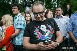 Митинг за отмену пакета Яровой. Москва, митинг, бродский иосиф, пакет яровой, носик антон