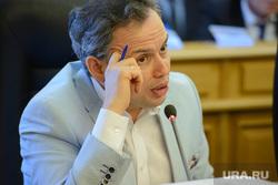 Представление проекта бюджета Екатеринбурга на 2017 год и плановый период 2018-2019 годов, хабибуллин олег