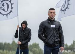 Митинг партии КПРФ против терроризма. Сургут, кпрф, митинг, совесть, кармазь евгений