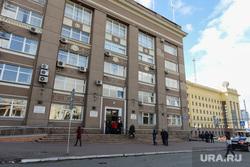 Минирование и эвакуация правительственных зданий. Челябинск, челябинская городская администрация
