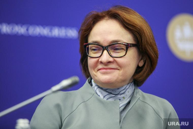 Фото экономисты россии