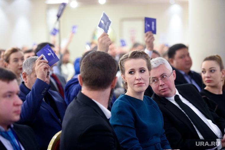 II съезд партии