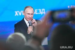 """XVII съезд партии """"Единая Россия"""", второй день. Москва, путин владимир"""