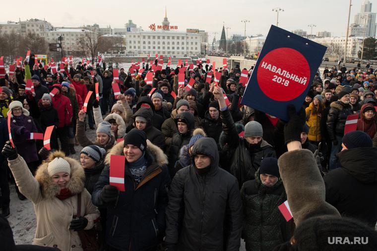 Собрание группы избирателей для поддержки самовыдвижения Алексея Навального на пост президента РФ. Екатеринбург, площадь труда, навальный2018, голосование