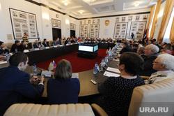 Заседание рабочей группы Общественной палаты по вопросу строительства Томинского ГОК. Челябинск