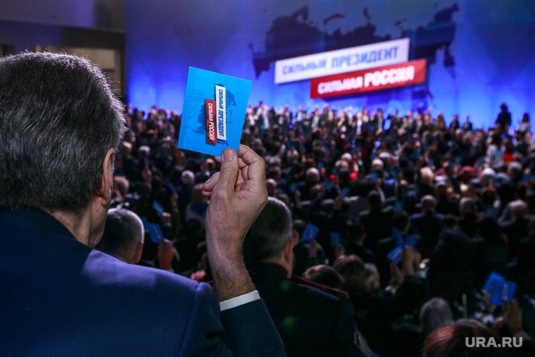 Собрание инициативной группы по выдвижению кандидатом в президенты России Владимира Путина. Москва, голосование, сильный президент сильная россия