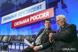 Собрание инициативной группы по выдвижению кандидатом в президенты России Владимира Путина. Москва, сильный президент сильная россия