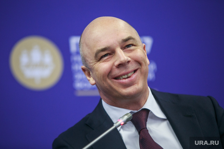 Министр финансов зарпла