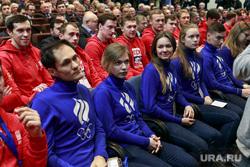 Заседание Олимпийского Комитета России по принятию решения о допуске олимпийской сборной РФ на 23 Олимпийские игры в Пхенчхане. Москва, олимпийская форма, хокейная сборная рф, олимпийцы, олимпийская сборная рф