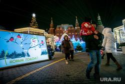 Предновогодняя Москва. Иллюминация. Москва, кремль, новый год, вечерняя москва, исторический музей, папа с ребенком