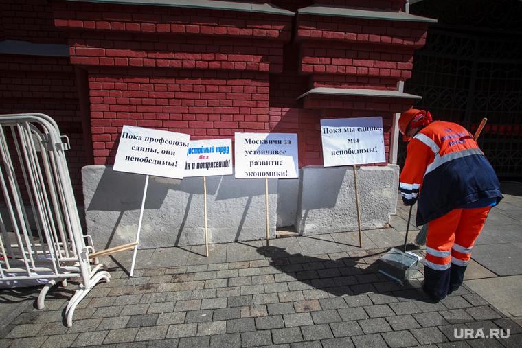 Первомайская демонстрация профсоюзов на Красной площади. Москва, плакаты, первомай, демонстранты, транспоранты, уборка города, муниципальный служащий