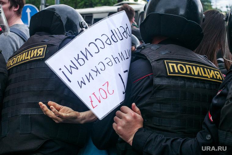 Несанкционированный митинг на Тверской улице. Москва, плакат, протестующие, автозаки, задержания, полиция, несанкционированный митинг, нет политическим репрессиям 2017