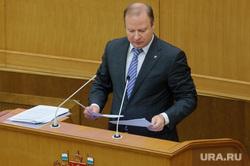 Заседание Законодательного собрания Свердловской области. Екатеринбург, шептий виктор