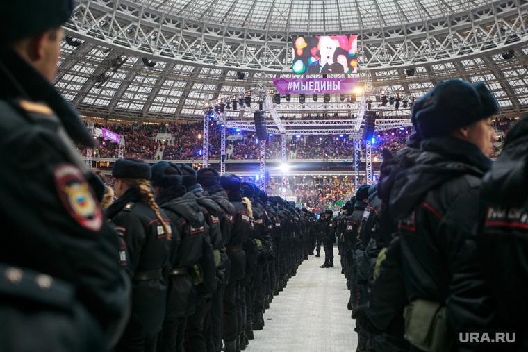 День народного единства. Москва, стадион, мы едины, полицейское оцепление, лужники