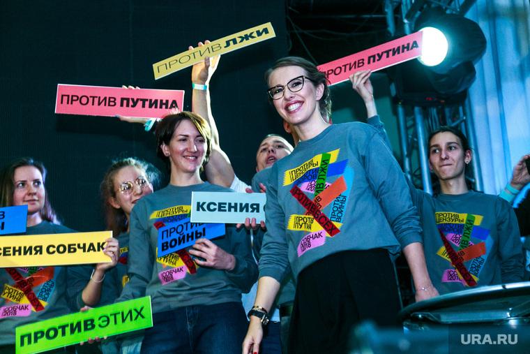 Встреча Ксении Собчак со своими избирателями и волонтерами своего штаба. Москва, плакаты, собчак ксения, политические лозунги, избирательная компания, собчакпротиввсех, предвыборные обещания