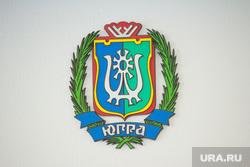 Совет по госслужбе. Ханты-Мансийск., герб хмао, югра