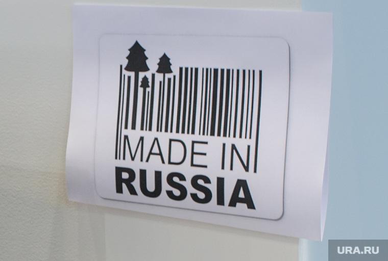 ИННОПРОМ-2017. Третий день. Екатеринбург, made in russia, моноблок, персональный компьютер, компьютер