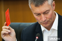 Заседание Екатеринбургской городской думы. Екатеринбург, ройзман евгений, мандат