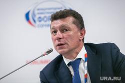 """Международный инвестиционный форум """"Сочи-2016"""", второй день. Сочи, топилин максим"""