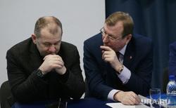 Конференция Единой России. Пермь, Игорь Цветков