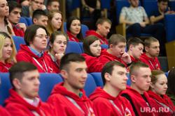 Панельная сессия V Всероссийского Форума рабочей молодежи. Сургут, рабочая молодежь