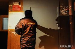 """Операция """"Ночь"""" полиции Курчатовского района. Челябинск, дверь, участковый, подъезд, полиция, ночь"""