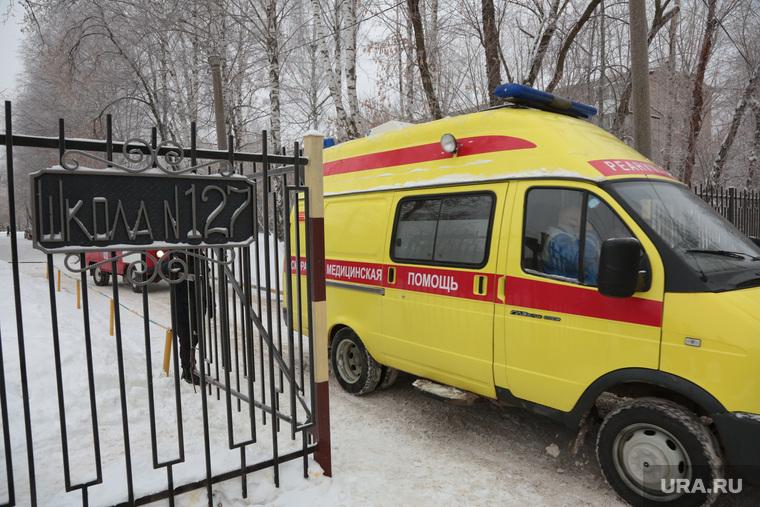 Нападение на учеников, школа 127. Пермь, реанимация, школа 127, скорая помощь