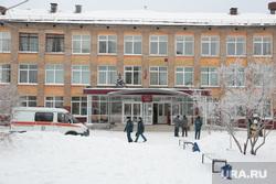 Нападение на учеников, школа 127. Пермь, школа 127