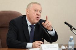 Аппаратное совещание  у главы города. Челябинск, тефтелев евгений
