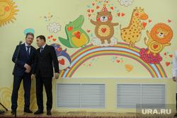 Открытие после реконструкции отделения восстановительного лечения ДГКБ №9. Екатеринбург, козицын андрей, куйвашев евгений
