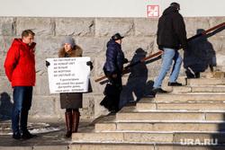 Одиночный пикет обманутого дольщика возле Главпочтамта. Екатеринбург, обманутые дольщики, ивачев александр, одиночный пикет