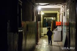Ветерана Чечни Андрея Захарова выселяют из комнаты. Екатеринбург, коридор, одиночество, детство, жилой фонд, ребенок, улица агрономическая19
