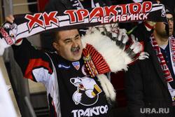 Хоккей Трактор-Лада. Челябинск, хк трактор, болельщик