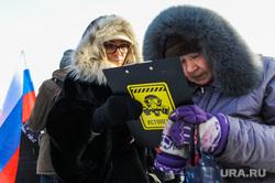 Забастовка избирателей. Митинг сторонников Алексея Навального. Челябинск, сбор подписей, стоп гок