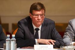 Координационный совет по планам 2030. Екатеринбург, ефимов андрей