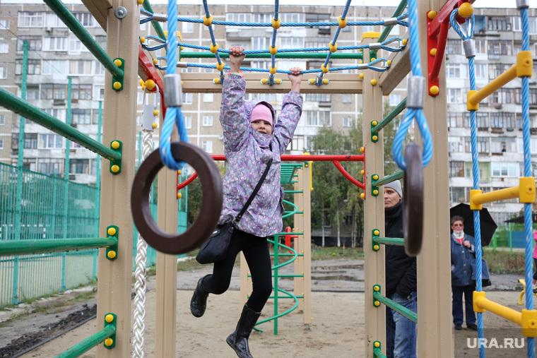 Открытие площадки для занятия воркаутом во двор дома Бардина 15. Екатеринбург