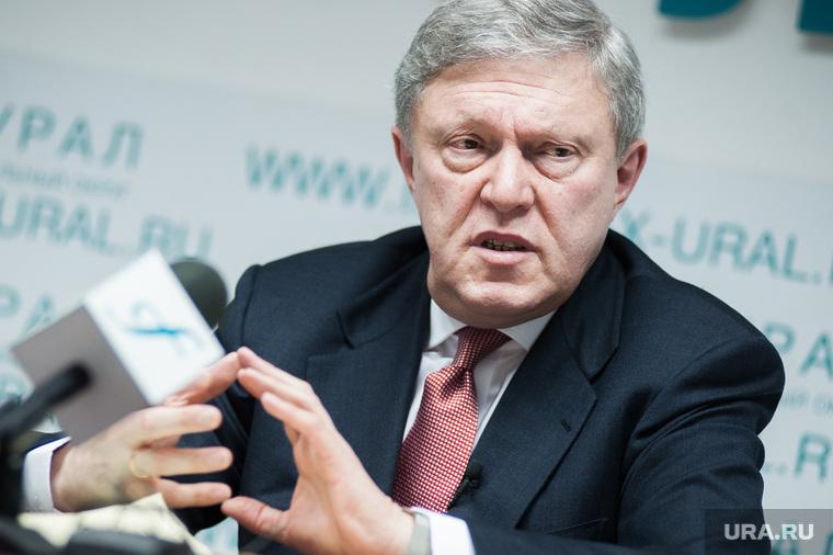Пресс-конференция Григория Явлинского. Екатеринбург, явлинский григорий