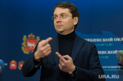 Чибис Андрей, заместитель министра строительства РФ. Челябинск, чибис андрей