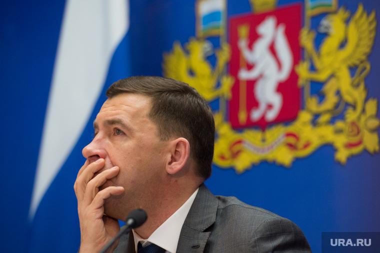 Пресс-конференция губернатора Свердловской области Евгения Куйвашева. Екатеринбург, куйвашев евгений