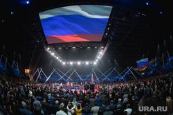Бокс в Екатеринбург-ЭКСПО. Поветкин vs Дюопа, флаг рф, бокс, триколор