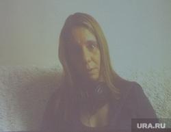 Дятловская конференция 2018, сазонова галина