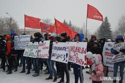 """Митинг """"Коркино за жизнь"""". Челябинская область"""