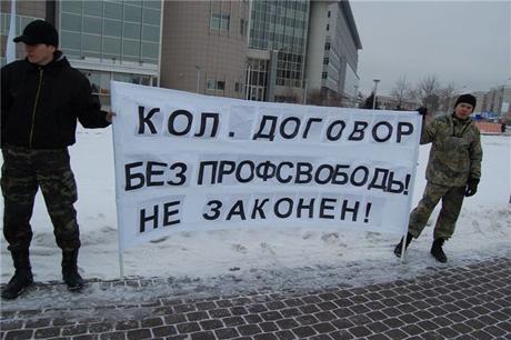 В Сургуте – очередная акция протеста. Офис «Сургутнефтегаза» пикетировали члены независимого профсоюза