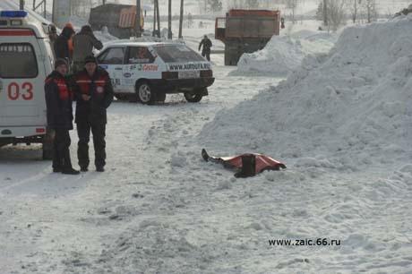 Во время авторалли под Первоуральском гоночный автомобиль врезался в толпу зрителей. Один человек погиб. Возбуждено уголовное дело