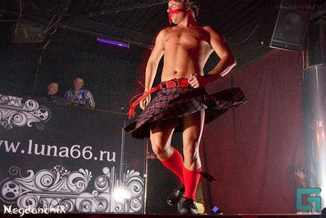 В Екатеринбурге прошел чемпионат по коллективному стриптизу. Горячим парням и девушкам было чем удивить пресыщенную публику