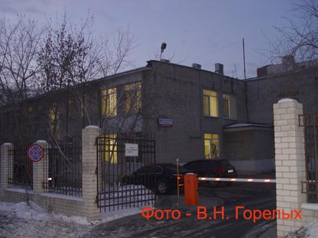 Общественности представили фотографии, снятые во время обысков в офисах «Екатеринбургского центра размещения рекламы»