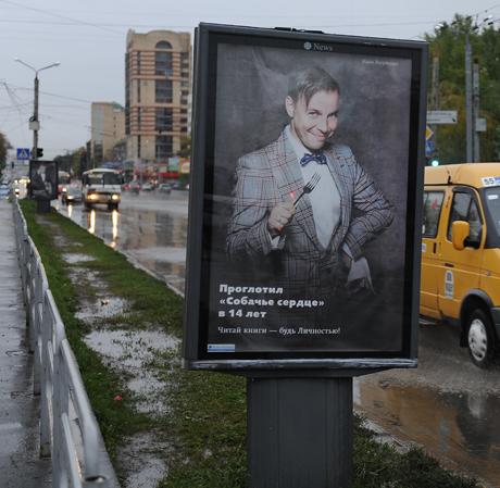 плакат лично знакома с героем нашего времени