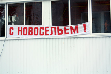 Командующий внутренними войсками нагрянул в пригород Екатеринбурга. Семьи его подчиненных опешили от такого гостя