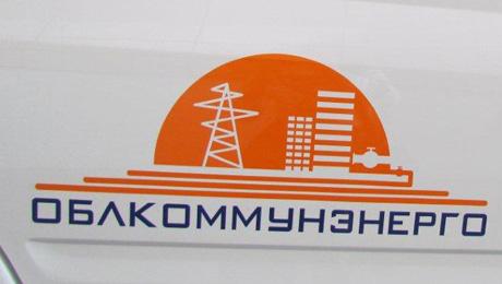 Свердловский ГУП решил развеять миф о суровости унитарных предприятий. Новый образ: теплый и домашний