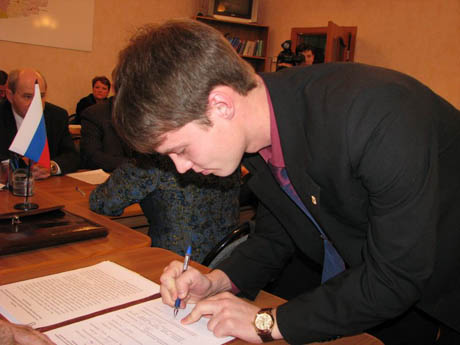 Предвыборная клятва. В Зауралье подписано соглашение о честных выборах